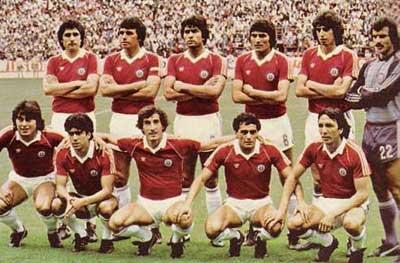 chile1982