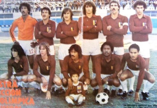 venezuela1980